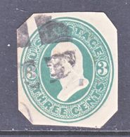 U.S. U  168      (o)   1874-86  Issue  CV $ 80.00 - Postal Stationery
