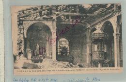 CPA 55  VERDUN  La Grande Guerre 1914-18  Bombardement Intérieur De L'Eglise De Belleville    M 2018 395 - Guerra 1914-18