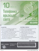 BULGARIA - Free 2 Phone Prepaid Card 10 Leva(CN At Bottom), Sample - Bulgaria