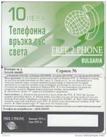 BULGARIA - Free 2 Phone Prepaid Card 10 Leva, Sample - Bulgaria