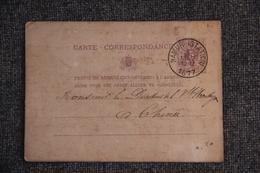Entier Postal, Carte De Correspondance Expédiée De NAMUR Le 5 Novembre 1877. - Entiers Postaux