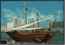 Dubai  -  Segelschiff / Holzschiff  -  Ansichtskarte Ca. 1988    (8348) - Ver. Arab. Emirate