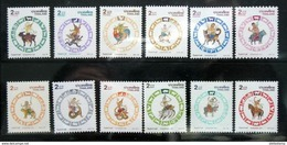 Thailand Stamp Completed Set Of Songkran Thai New Year Zodiac (12) - Thailand