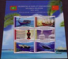 Maldives 2012 S/S Relations With China - 3D And Plastic (important See Description) - Scarce, Unusual - Maldivas (1965-...)