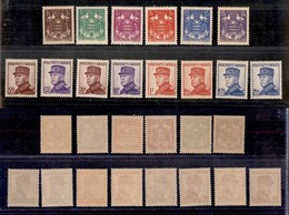 2442 MONACO - 1937/1939 – Stemma O Effige Luigi II (unif.153/166) – Serie Completa Di 14 Valori – Gomma Integra (160) - Francobolli