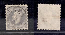 2473 NORVEGIA - 1856 – 3 Skilling Oscar I (unif.3) – Usato (100) - Francobolli