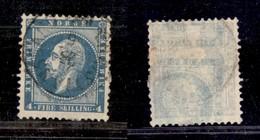 2474 NORVEGIA - 1856 – 4 Skilling Oscar I (unif.4) – Leggero Decalco Spostato – Usato - Francobolli