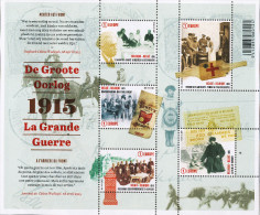 Belg. 2015 - COB N° 4492 à 4496 -  La Grande Guerre (A L'arrière Du Front ...) ** - Bloc 224 - Belgique