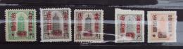 Chine 024, 1951 ?? Lot 5 Timbres Fiscaux Pagode - 1949 - ... République Populaire