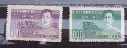 Chine 025, 1951 ?? Lot 2 Timbres - 1949 - ... République Populaire