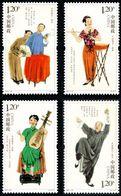 China 2011-18 Drama Traditional Opera Stamps - Nuevos