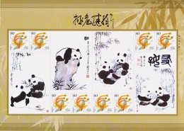 China 2015 Stamps Protect Animal Panda Special Sheet - 1949 - ... Volksrepubliek