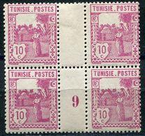 TUNISIE N°124 ** / * EN BLOC DE 4 AVEC MILLESIME 9 (1929)  (millésime **) - Tunisie (1888-1955)