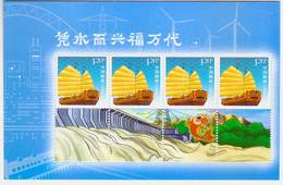 China 2016 Water Resource Is Basic For Human Developement Special Sheet - 1949 - ... Volksrepubliek