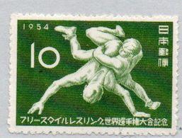 GIAPPONE 1954 - SPORT - CAMPIONATO DEL MONDO LOTTA LIBERA - GOMMA INTEGRA** - 1926-89 Imperatore Hirohito (Periodo Showa)