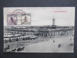 AK Blagoveshchensk Благове́щенск China Stamps! 1924 //  D*30898 - Russland