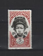 1907 FRANKRIJK INDOCHINA ZEGEL ONGEBRUIKT - Nuovi