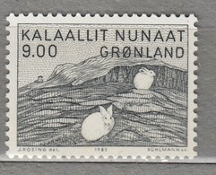 GREENLAND GROENLAND 1985 Painting Rabbit MNH(**) Mi 161 #21598 - Greenland