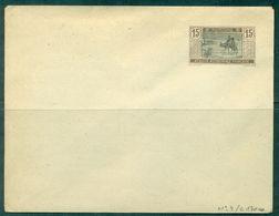 MAURITANIE ENV Entier Postal Acep N°4 Neuve Rare Cote 170 € TB. - Mauritanie (1906-1944)