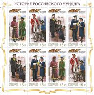 Russia 2014,Miniature Sheet,History Of Uniforms,Post Workers,Communication Industry Employee Outfit,VF MNH**(OR-2) - Post