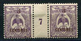 NOUVELLE-CALEDONIE N°113 * EN PAIRE AVEC MILLESIME 7 (1917) - New Caledonia