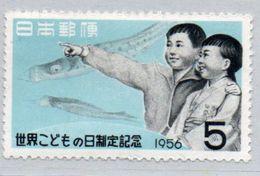 GIAPPONE 1956 - GIORNATA DELL'INFANZIA  - GOMMA INTEGRA** - 1926-89 Imperatore Hirohito (Periodo Showa)