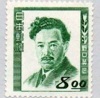 GIAPPONE 1949- PERSONAGGI FAMOSI  HIDEYO NOGUCHI -GOMMA INTEGRA** - 1926-89 Kaiser Hirohito (Showa Era)