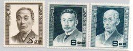 GIAPPONE 1950- PERSONAGGI FAMOSI  FUKUZAWA- NATSUME-TSUBOUCHI -GOMMA INTEGRA** - 1926-89 Emperor Hirohito (Showa Era)