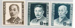 GIAPPONE 1950- PERSONAGGI FAMOSI  FUKUZAWA- NATSUME-TSUBOUCHI -GOMMA INTEGRA** - 1926-89 Imperatore Hirohito (Periodo Showa)