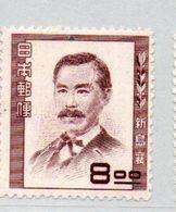 GIAPPONE 1950- PERSONAGGI FAMOSI  YUZURU NIIJIMA -GOMMA INTEGRA** - 1926-89 Imperatore Hirohito (Periodo Showa)