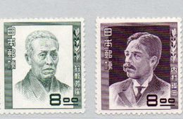 GIAPPONE 1951- PERSONAGGI FAMOSI  HOGAI KANO E KANZO UCHIMURA -GOMMA INTEGRA** - 1926-89 Emperor Hirohito (Showa Era)