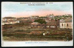 (PARIS) Exposition Universelle 1900 - Panorama Transiberien - Non Viaggiata 1900 - Rif. Aa001 - Expositions