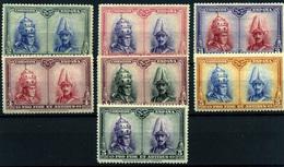 2258- España Nº 414/17 Y 431/33 - 1889-1931 Royaume: Alphonse XIII