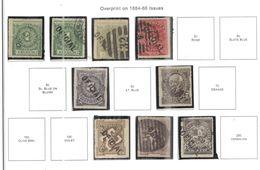 Uruguay Official  1884/89 Ovpr.on 1884/88 Em.  Scott.O23/26+O30+O32+O36/38+ Used See Scans On Scott.Page - Uruguay