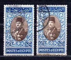 1950 EGYPT 1£ KING FARUK 2x Stamps MICHEL: 345 USED - Egypt