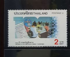 Thailand Stamp 1990 100th Of The Comptroller General Department - Thailand