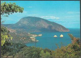 Гора Аюдаг, Гурзуф, Крим, 1987 - МТ Гознака Открытка - Ukraine