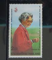 Thailand Stamp 1990 90th Royal Birthday Ann Of HRH The Princess Mother - Thailand