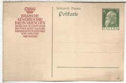 ALEMANIA BAYERN ENTERO POSTAL 1912 - Cartas