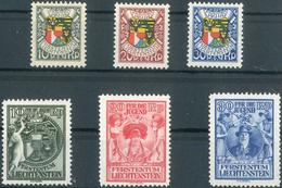 Geburtstag 1927 Und Jugend 1932 **, Feinst. M? 280.- Geburtstag 1927 Und Jugend 1932 **, Feinst. M? 280.- - Liechtenstein