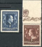 Fuerstenpaar 1951 Gez. 12 1/2 **, Feinst. M? 260.- Fuerstenpaar 1951 Gez. 12 1/2 **, Feinst. M? 260.- - Liechtenstein