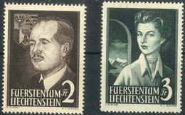 2 Fr Und 3 Fr Fuerstenpaar 1955 **, Feinst. M? 240.- 2 Fr Und 3 Fr Fuerstenpaar 1955 **, Feinst. M? 240.- - Liechtenstein