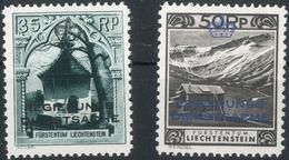 35 Und 50 Rp 1932 C-Zaehnung **, Feinst. M? 280.- 35 Und 50 Rp 1932 C-Zaehnung **, Feinst. M? 280.- - Liechtenstein