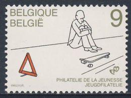 Belgie Belgique Belgium 1986 Mi 2276 YT 2224 ** 25th Int. Festival Of Humour, Knokke / Weltausstellung Der Humoristen - Skateboard
