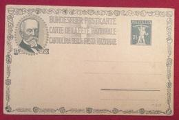 SVIZZERA CARTOLINA DELLA FESTA NAZIONALE 1919 - Svizzera