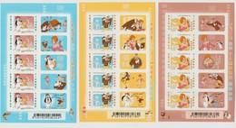 """France : 3 Feuillets """"Fête Du Timbre 2008 - TEX AVERY"""" - Etat Impeccable - - Adhesive Stamps"""