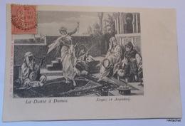 """""""La Danse à Damas""""-Fortzakis & Cie-La Canée N° 17 - Syria"""