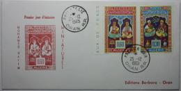 ALGERIE FDC Enluminures-miniatures De Mohamed Racim 1965 - Algérie