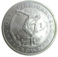 Ref. 1097-1239 - COI GIBRALTAR . 1989. 1 CROWN 1989 GIBRALTAR OLYMPIADA BARCELONA 1992 - Gibraltar