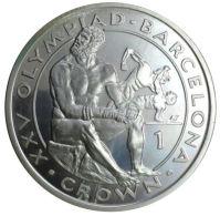 Ref. 1102-1244 - COI GIBRALTAR . 1989. 1 CROWN 1989 GIBRALTAR OLYMPIADA BARCELONA 1992 - Gibraltar